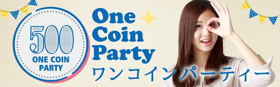 banner_onecoin